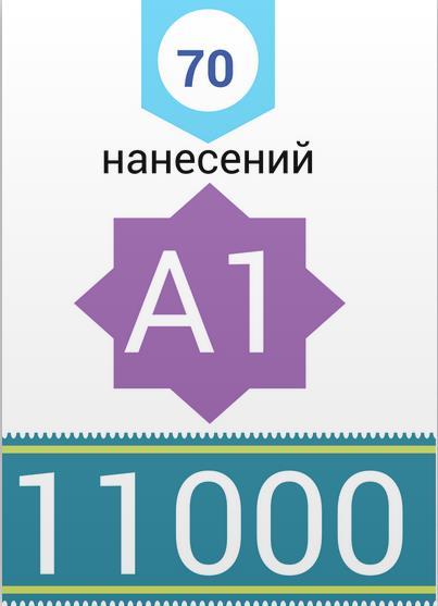 А111000
