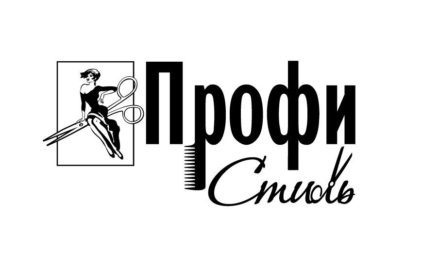 Logo Профи