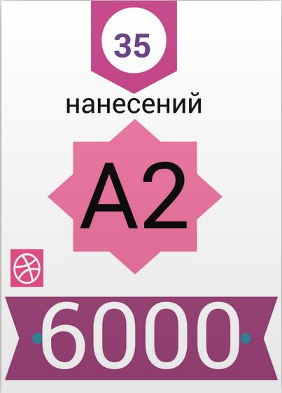 а26000