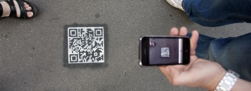 QR код реклама на асфальте